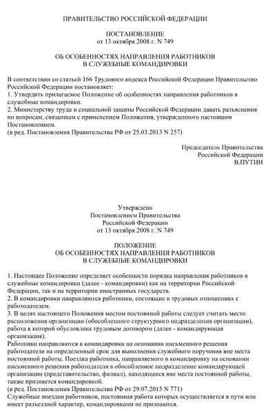 конгестал инструкция на русском