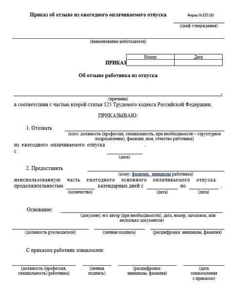 Ближайшие праздники в россия