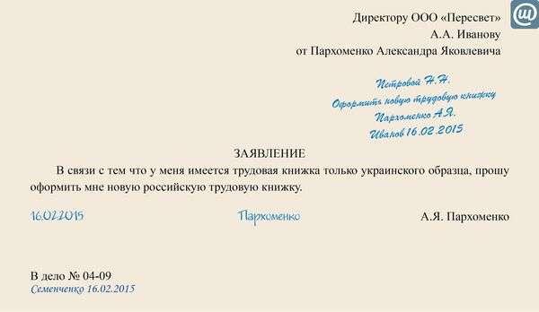 Смотреть Изменения в трудовом законодательстве с 2019 года в России видео