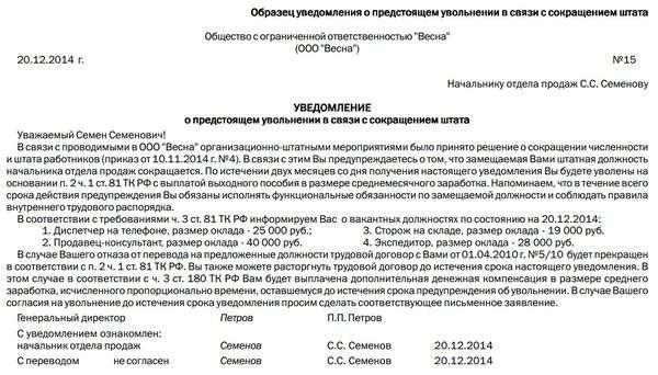 Изменения в трудовом законодательстве с 2019 года в России в 2019 году