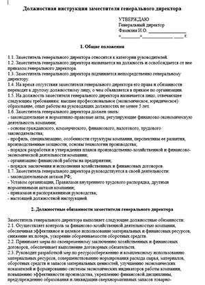 Инструкция по заполнению уведомления о прекращении трудового договора с иностранным гражданином