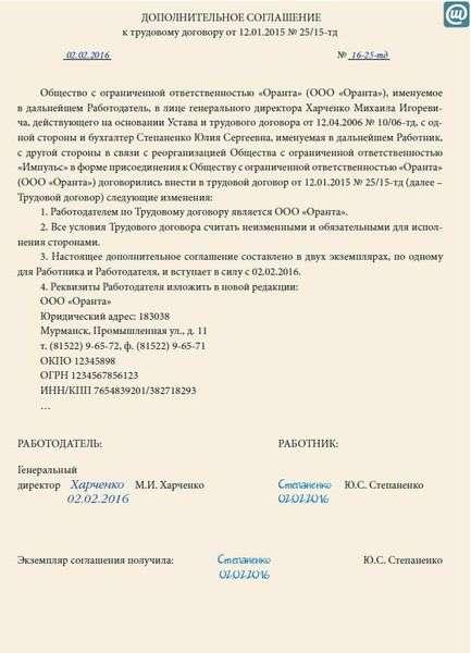 Изменения в трудовом законодательстве России с 2019 года | новое, новости в 2019 году