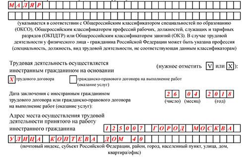 документы для кредита Полосухина улица