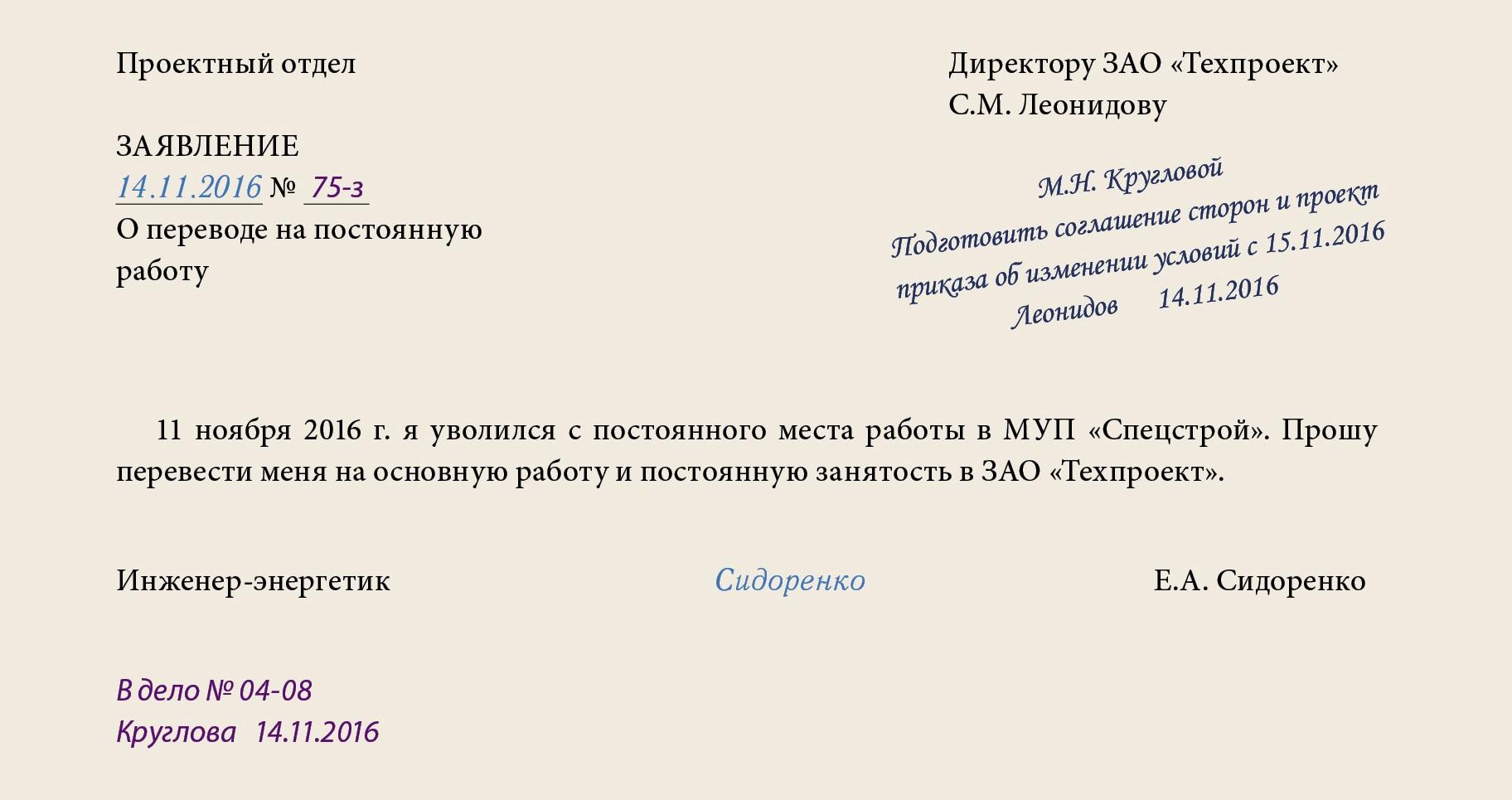 Калининский районный суд спб официальный сайт судопроизводство