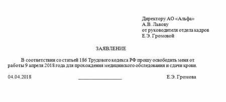 Договор купли продажи экскаватора образец