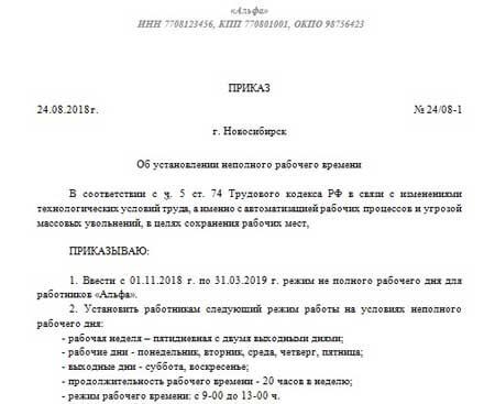 Обжалование решения арбитражного суда первой инстанции
