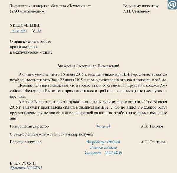reshebnik-po-russkomu-4-klass-kanakina-goretskiy-1-chast-rabochaya