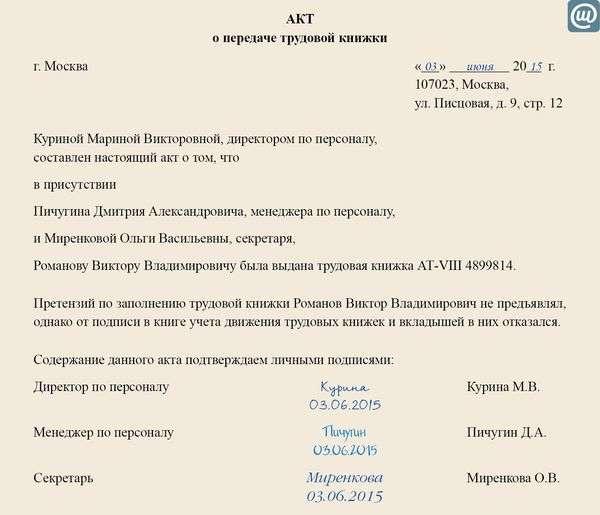 Статья 855. Очередность списания денежных средств со счета