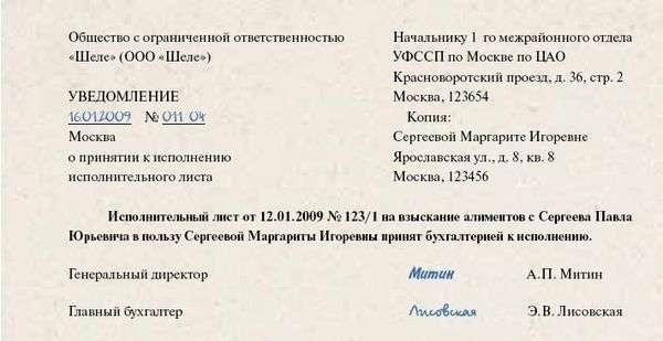 Судебный участок 18 санкт петербурга