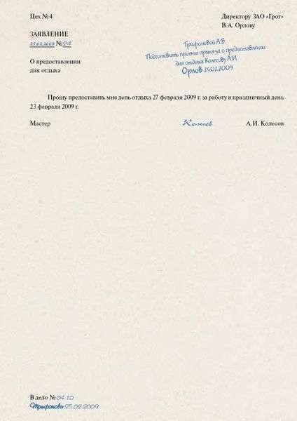договор материальной ответственности рабочего на стройке образец