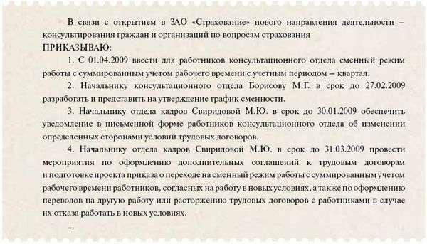Трудовой договор Семинарский тупик купить трудовую со стажем в хабаровске