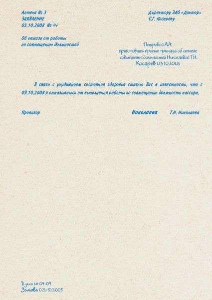 Договор на Прокладку Кабеля образец