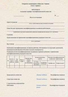 Код пиломатериал сосна сухостой поегаис