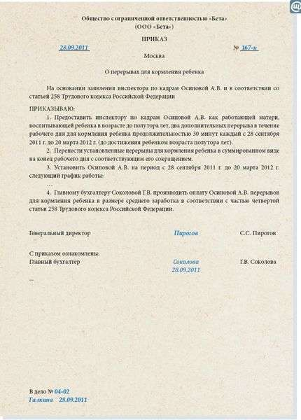 Выходные дни в мае 2016 года украина