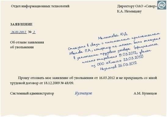Заявление об ознакомлении с материалами гражданского дела - 175e