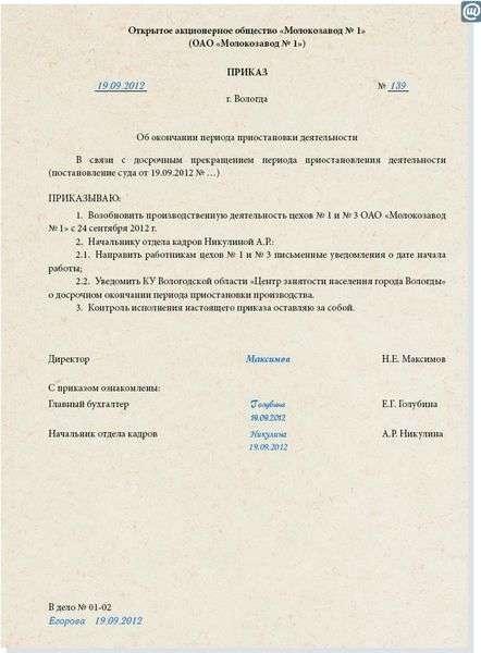 дидактический материал по русскому языку 4 класс комиссарова