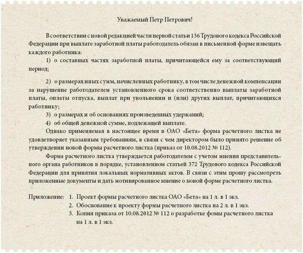 туристам горячие трудовой кодекс рф расчетный лист вакансии: Швея цех