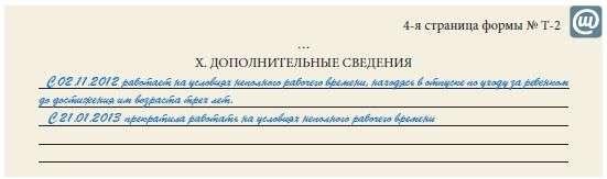 Знакомства для секса в Волынской области частные объявления