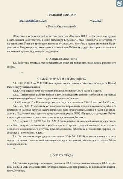 документы для кредита в москве Могильцевский Малый переулок