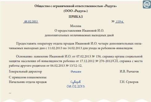 Основные православные праздники в россии