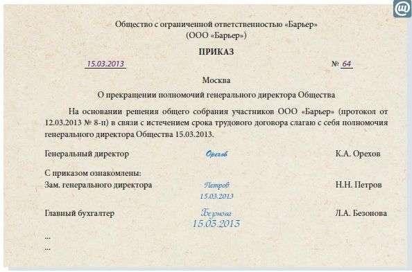 Дворец Искусств г. Нижневартовск Новости