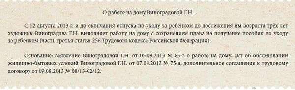 Пособие назначается в течение десяти календарных дней со дня предоставления необходимых документов.