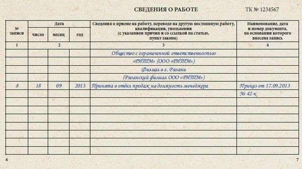 Купить земельный участок под ИЖС в Екатеринбурге