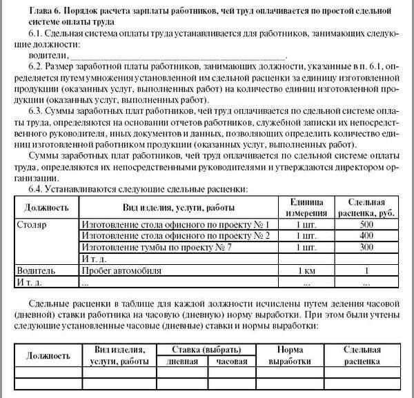 приказ на отпуск по уходу за ребенком до 1.5 лет в 2017 году образец