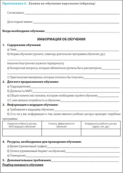 санминимум вопросы и ответы для помощника воспитателя-1