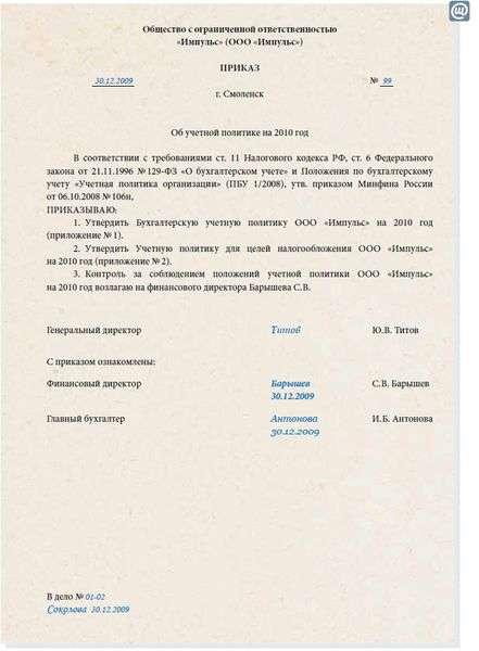 пакет документов для получения кредита Сормовская улица
