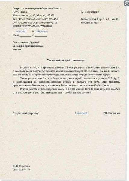 Прокуратуры районные москвы
