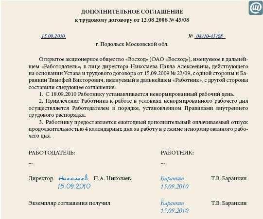 Исковое заявление в суд о возврате денежных средств : Образец исков