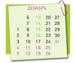 Где отдохнуть в майские праздники 2017 в россии