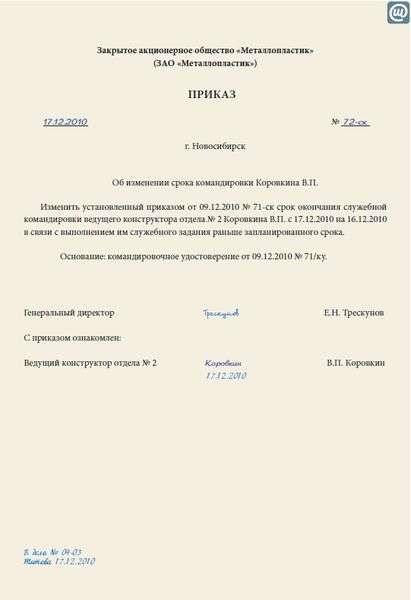 Чей 2016 год по славянскому календарю