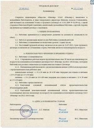 Новости по новостройкам санкт-петербурга