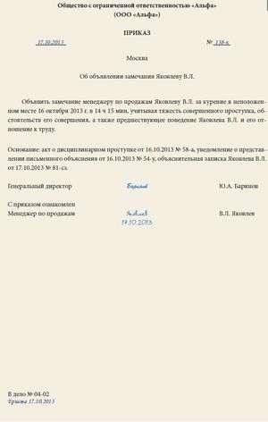 Измайловский кремль выходной