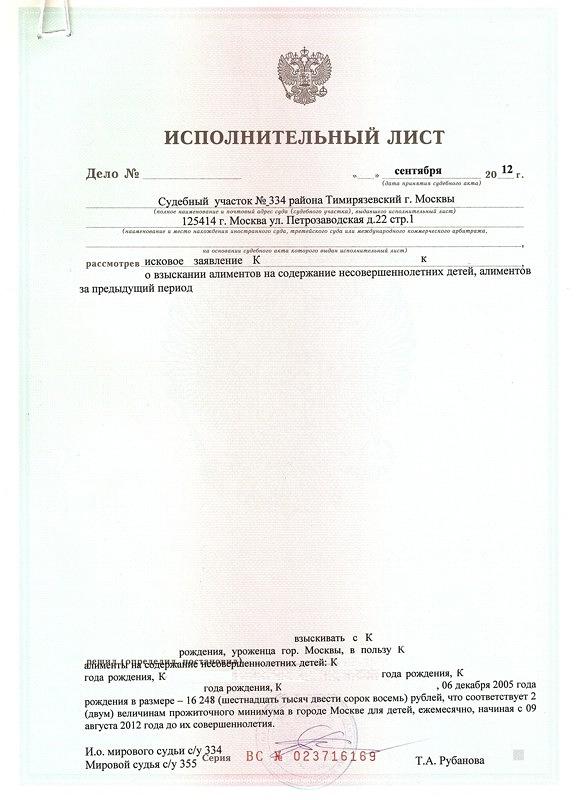 Жириновский с янвапя зарплаты будут больше