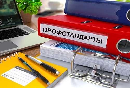 проверить диплом на подлинность  Как проверить диплом на подлинность