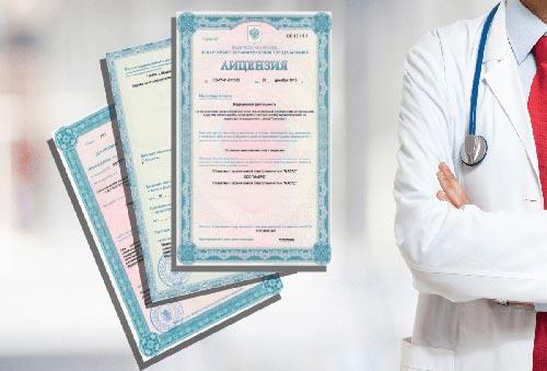 Для чего нужен медицинский сертификат специалиста?