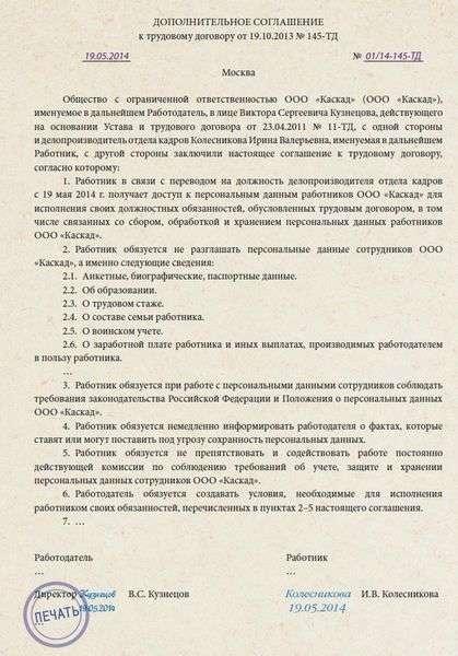 Жалоба в прокуратуру - КОНСУЛЬТАЦИИ ЮРИСТОВ