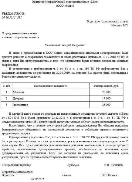 Гражданский кодекс Российской Федерации часть 4 (ГК РФ ч.4)