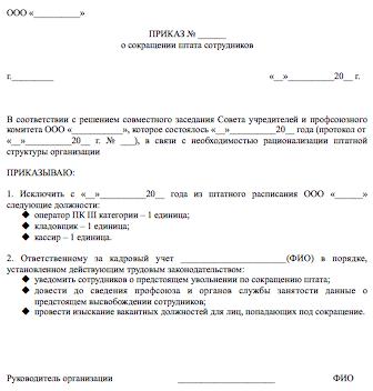 Справка 302Н Проспект Вернадского