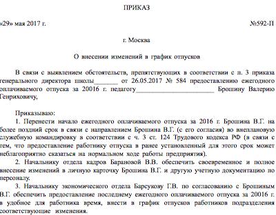 Электронный журнал 13 школа нефтеюганск