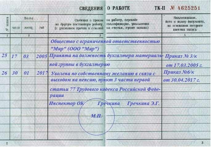 Могут ли судебные приставы и за штрафа 500 рублей и поставлен на арест забрать машину