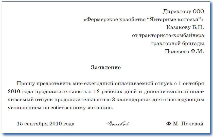Федеральный закон 372-фз о внесении изменений в градостроительный кодекс российской федерации и отдельные законодательные акты российской федерации