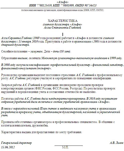 Лицензия мчс для сотрудников