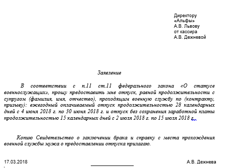 Порядок роспуска комиссии по трудовым спорам