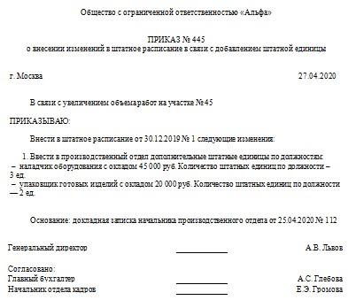 Миграционый учет студентов из таджикисьана