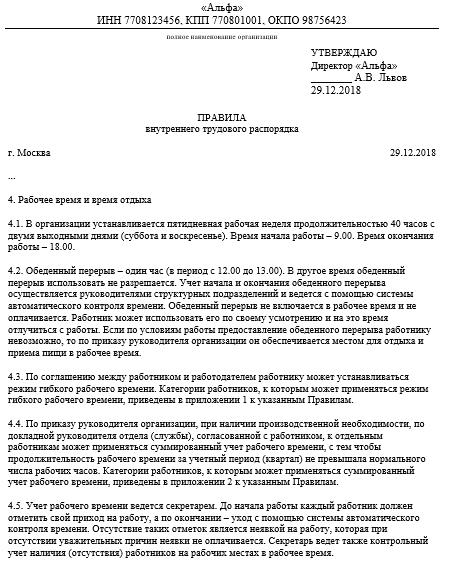 Адвокат по наследству в москве